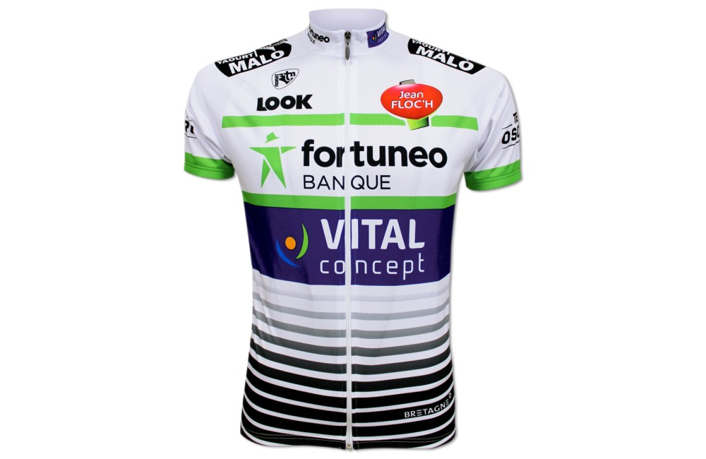 FORTUNEO VITAL CONCEPT maillot cycliste 2017